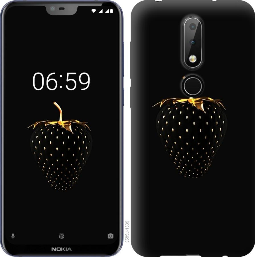 Чехол на Nokia 6.1 Plus Черная клубника