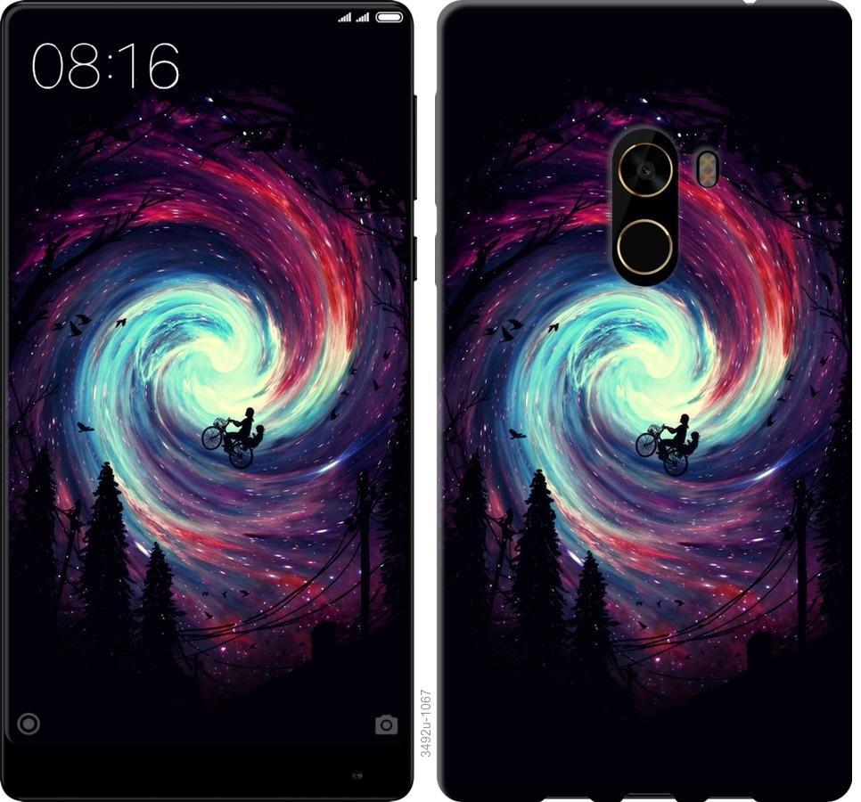 Чехол на Xiaomi Mi MiX 2 Навстречу приключениям