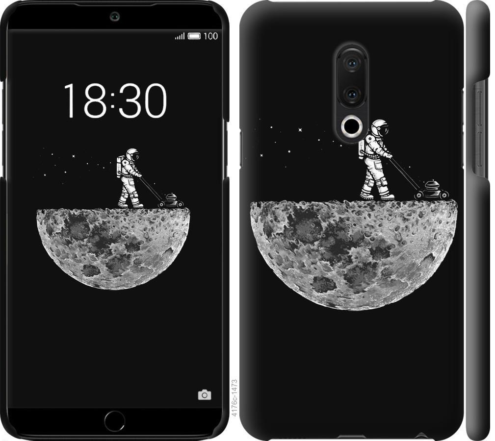 Чехол на Meizu 15 Plus Moon in dark