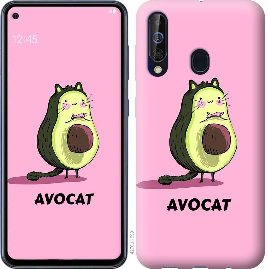 Чехол на Samsung Galaxy A60 2019 A606F Avocat