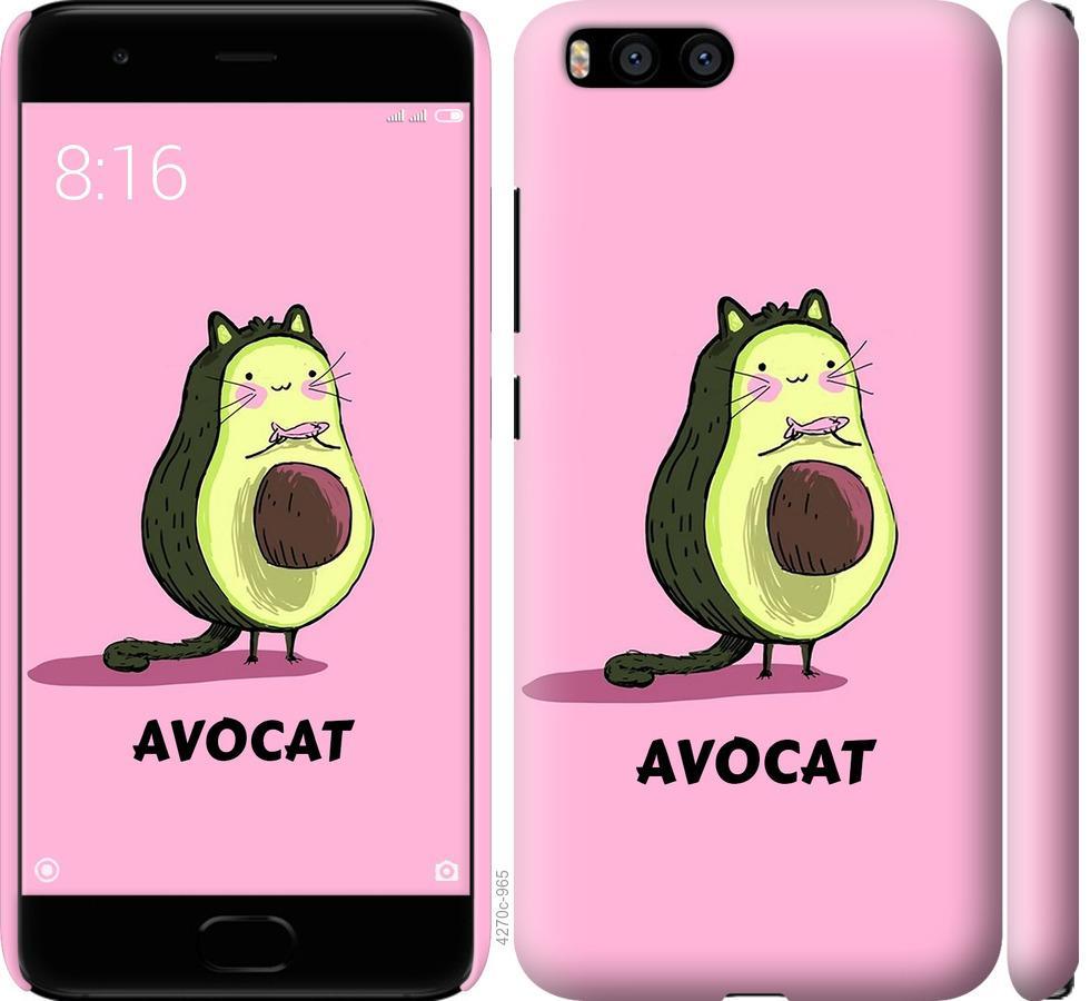 Чехол на Xiaomi Mi6 Avocat