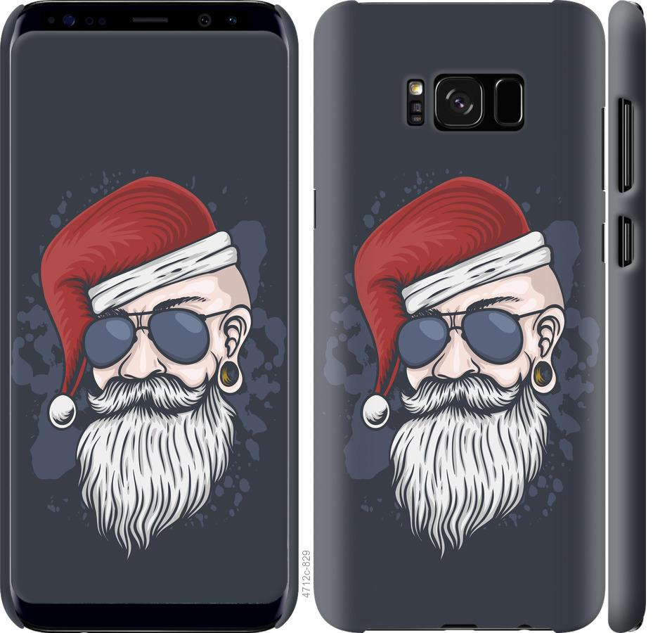 Чехол на Samsung Galaxy S8 Christmas Man