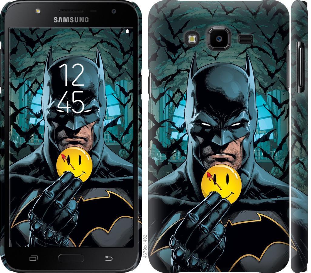 Чехол на Samsung Galaxy J7 Neo J701F Бэтмен 2