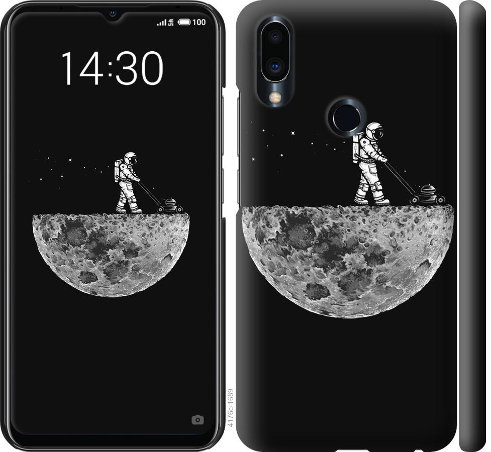 Чехол на Meizu Note 9 Moon in dark