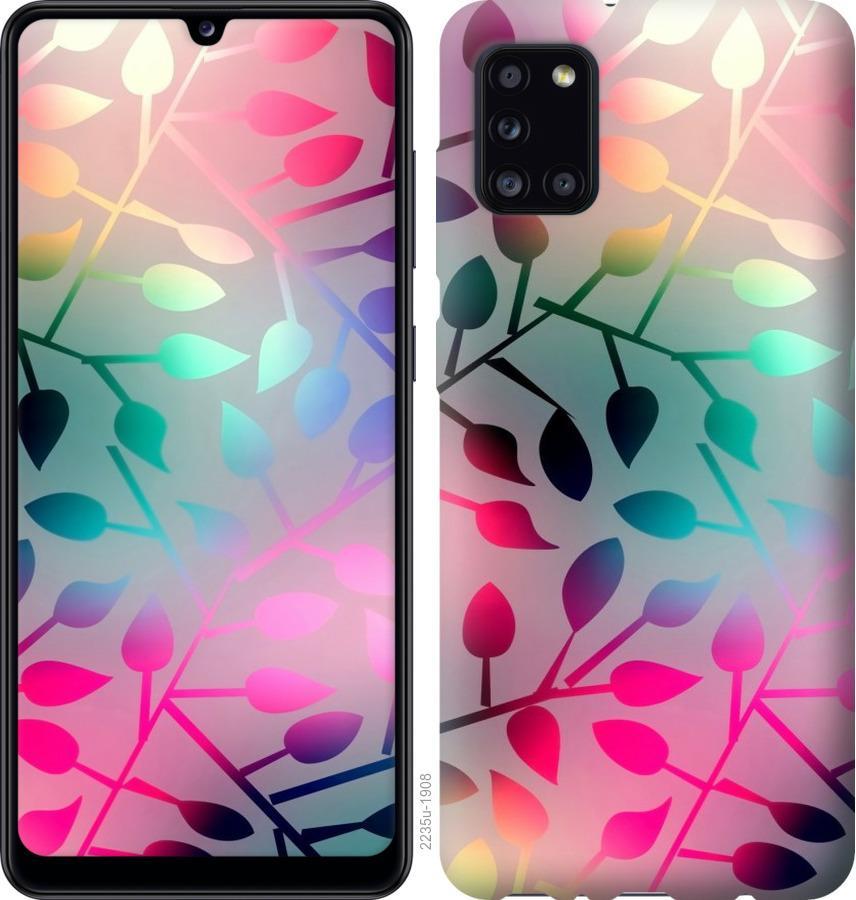 Чехол на Huawei Y5p Листья
