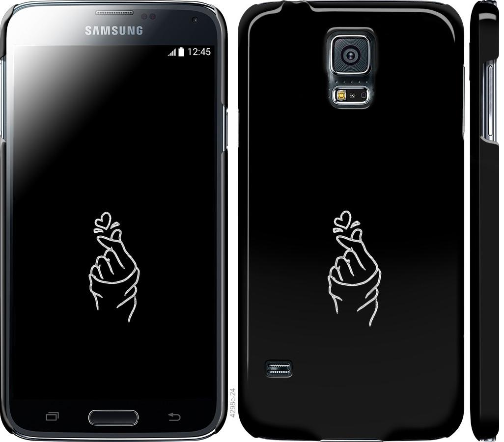 Чохол на Samsung Galaxy S5 g900h Love You