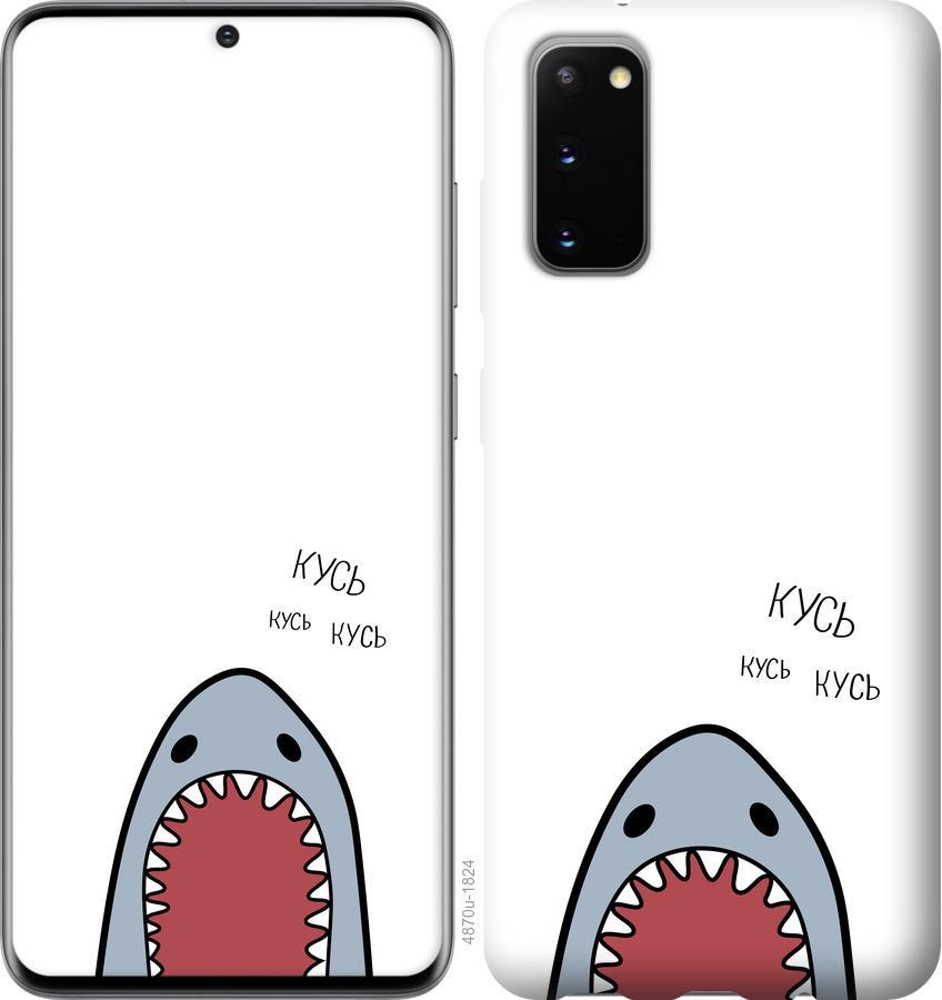 Чехол на Huawei Honor 30 Акула