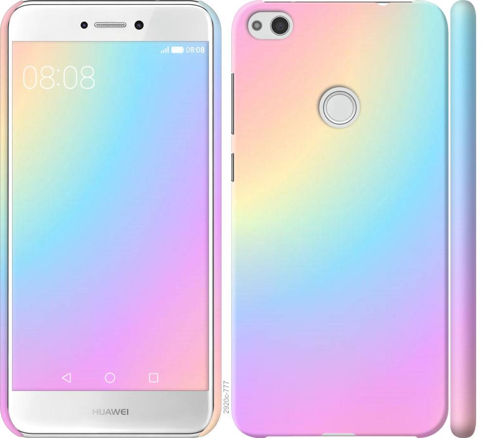 Чехол на Huawei P8 Lite (2017) Радуга 2