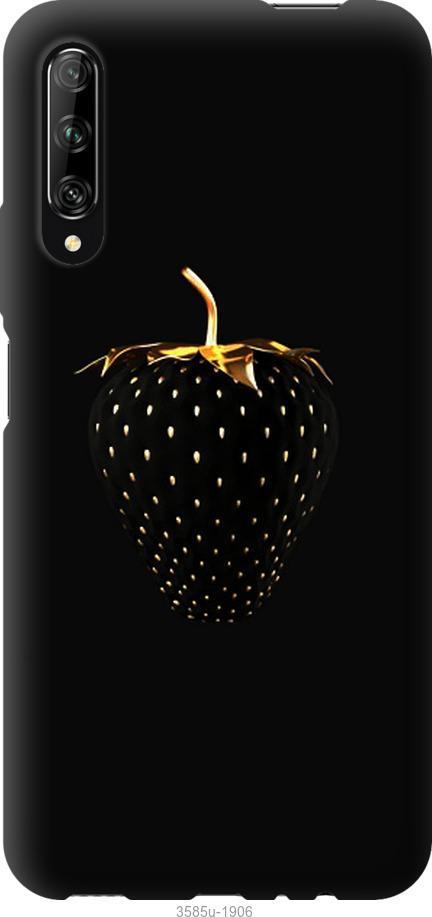 Чехол на Huawei P Smart S Черная клубника
