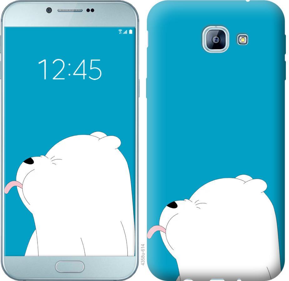 Чехол на Samsung Galaxy A8 (2016) A810 Мишка 1