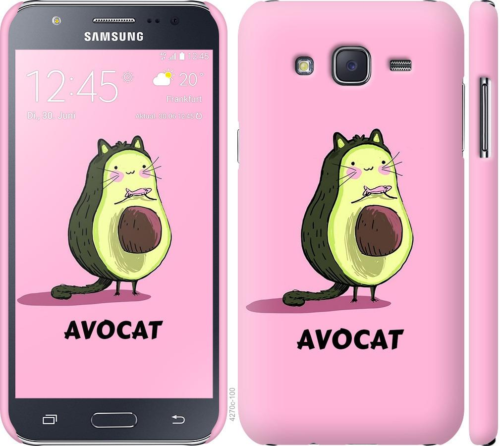 Чехол на Samsung Galaxy J5 (2015) J500H Avocat