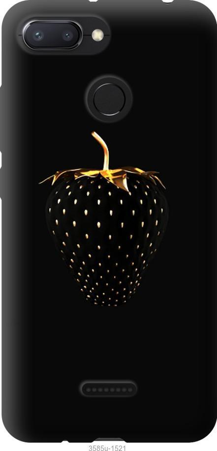 Чехол на Oppo A5S Черная клубника