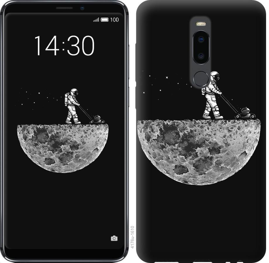 Чехол на Meizu Note 8 Moon in dark