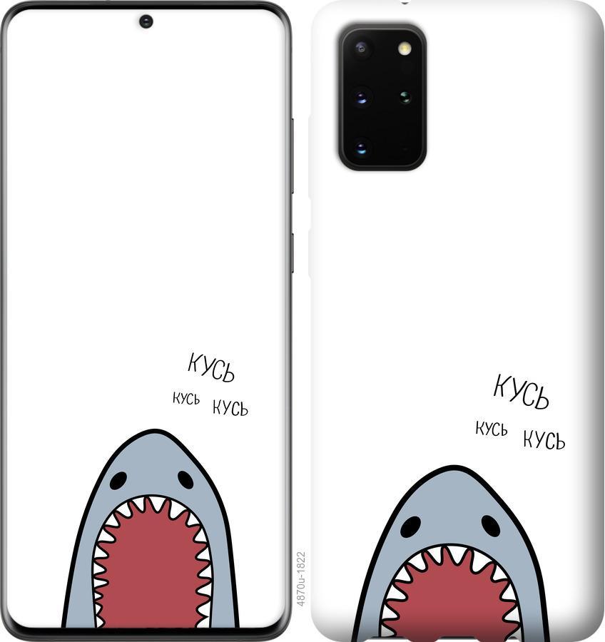 Чехол на Huawei Honor 30S Акула