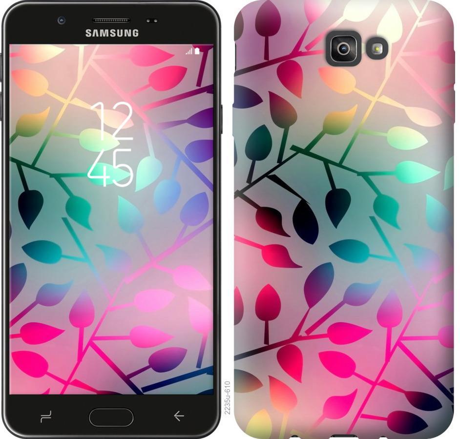 Чехол на Samsung Galaxy J7 Prime Листья