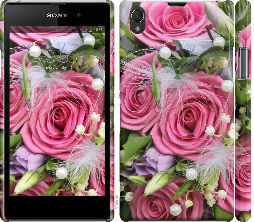 Чехол на Sony Xperia Z1 C6902 Нежность