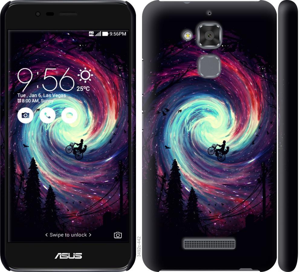 Чохол на Asus Zenfone 3 Max ZC520TL Назустріч пригодам