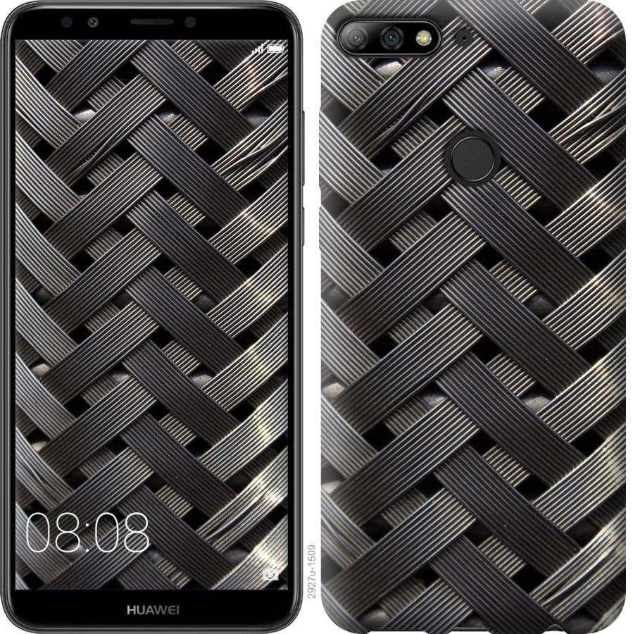 Чехол на Huawei Y7 Prime 2018 Металлические фоны