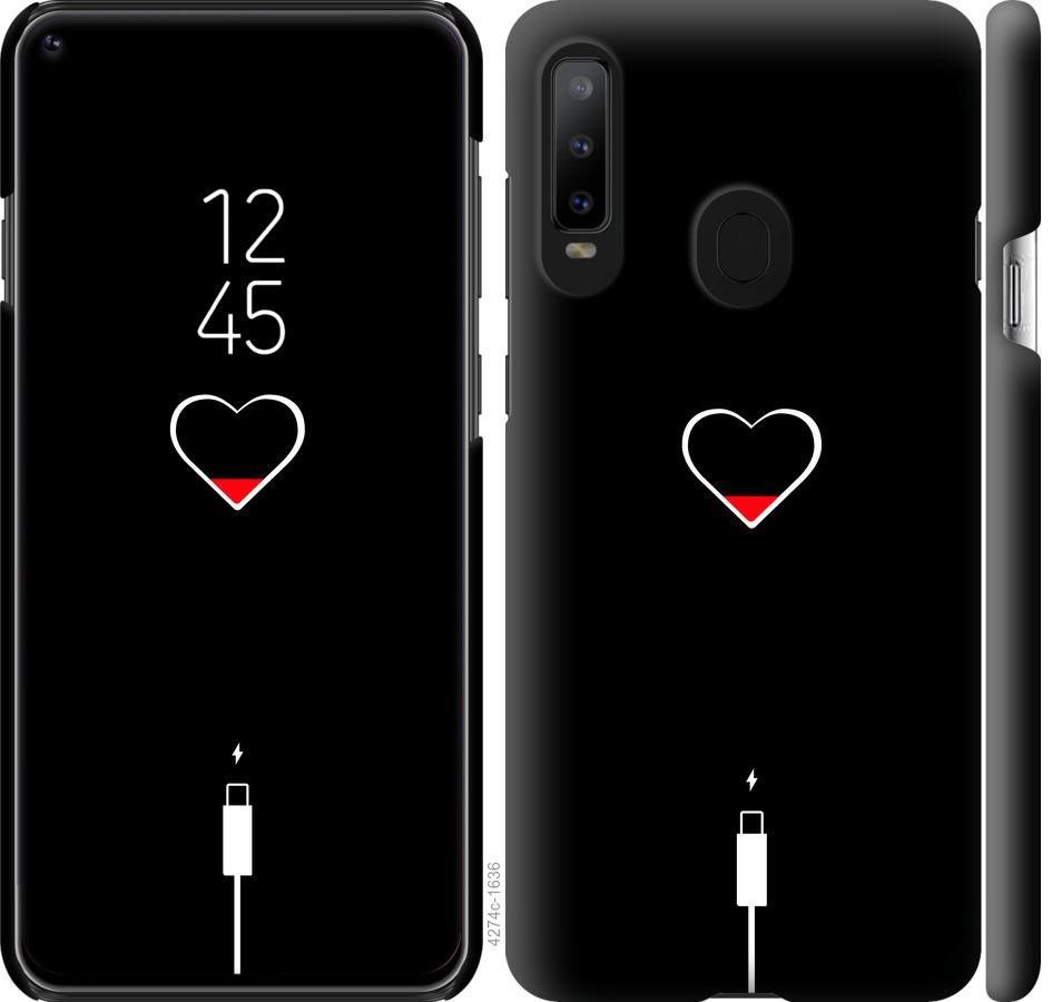 Чехол на Samsung Galaxy A8S Подзарядка сердца