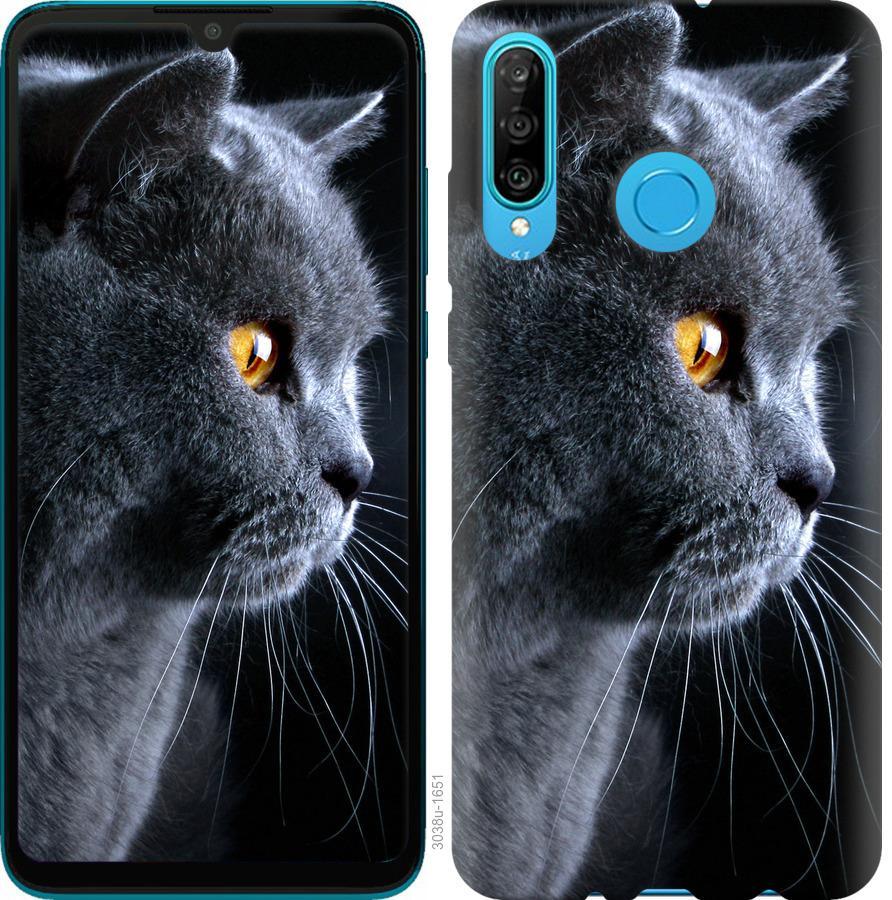 Чехол на Huawei Honor 10i Красивый кот