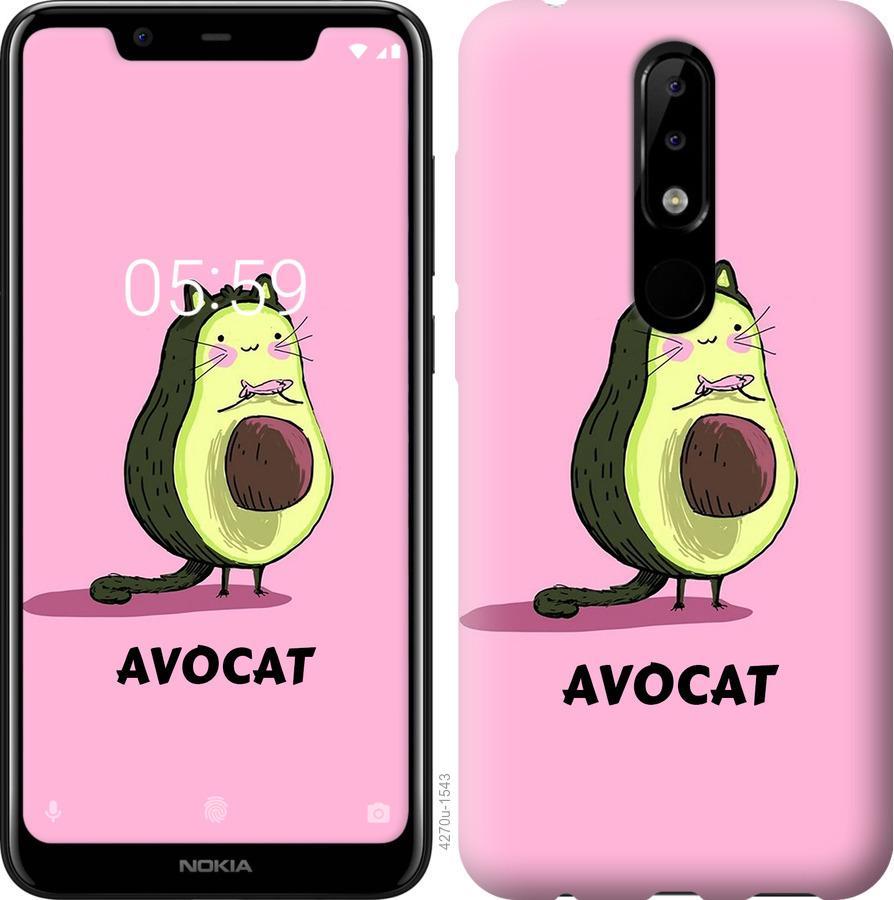 Чехол на Nokia 5.1 Plus Avocat