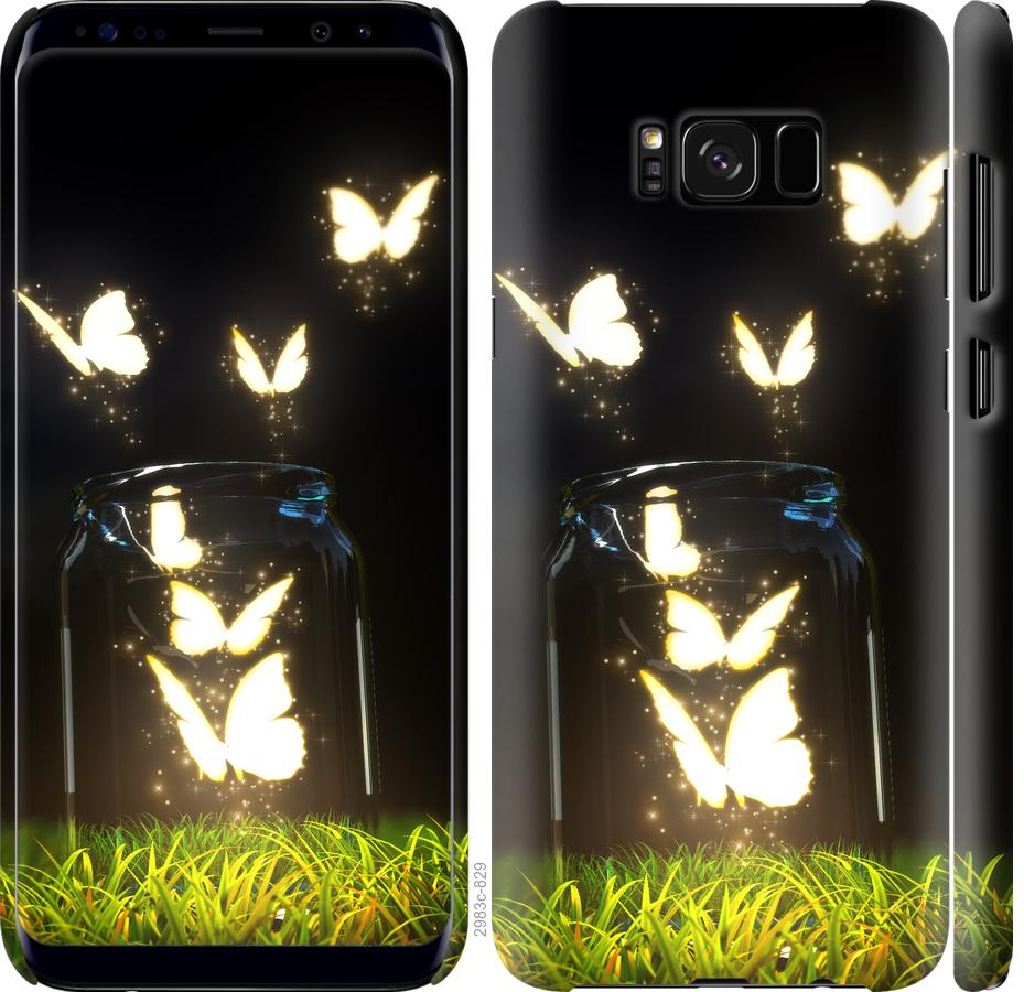 Чехол на Samsung Galaxy S8 Бабочки