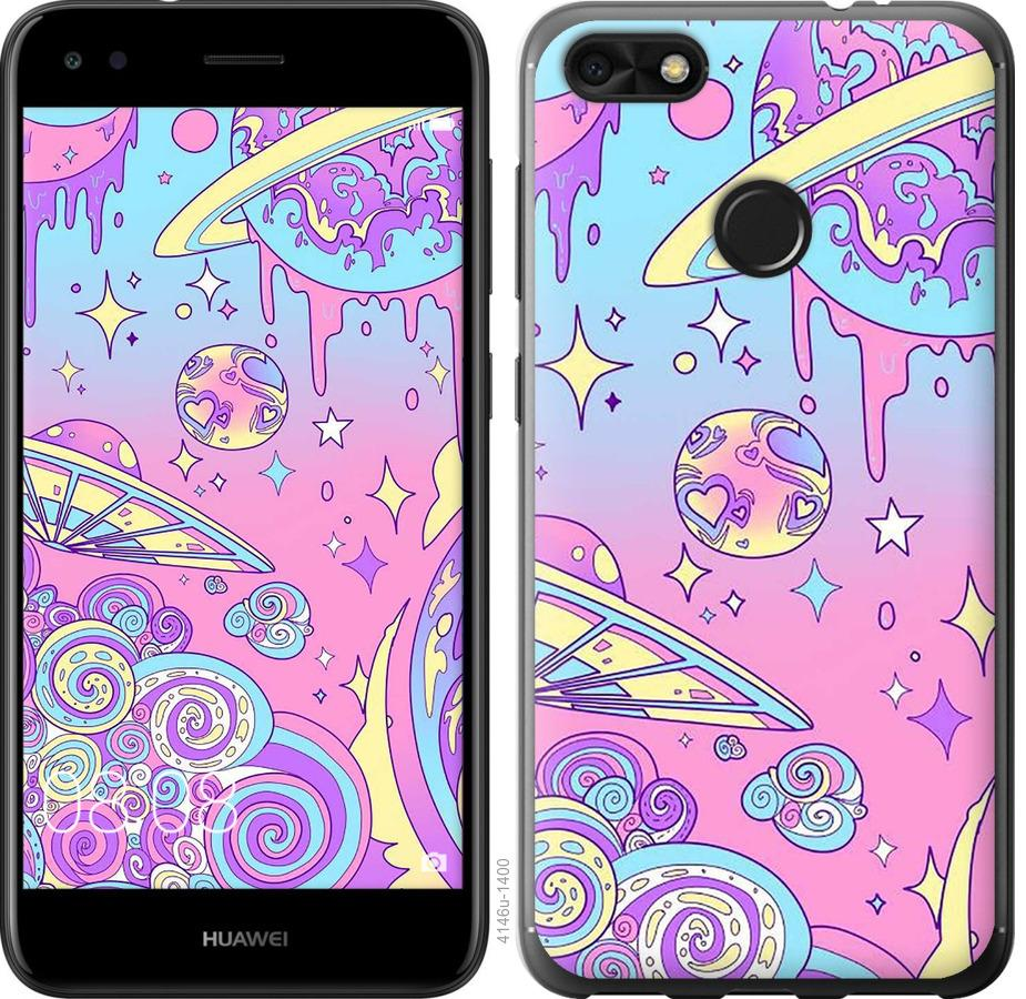 Чехол на Huawei Nova Lite 2017 Розовая галактика