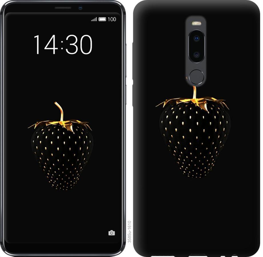 Чохол на Meizu Note 8  Чорна полуниця