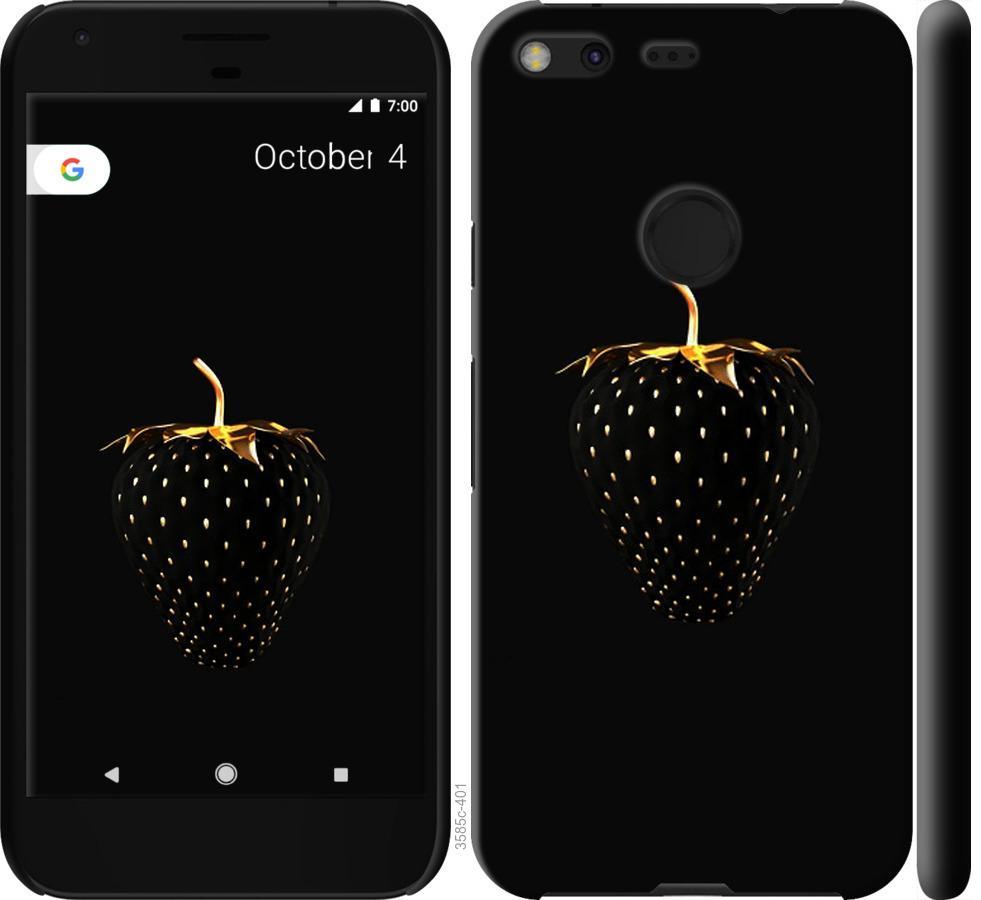 Чехол на Google Pixel XL Черная клубника