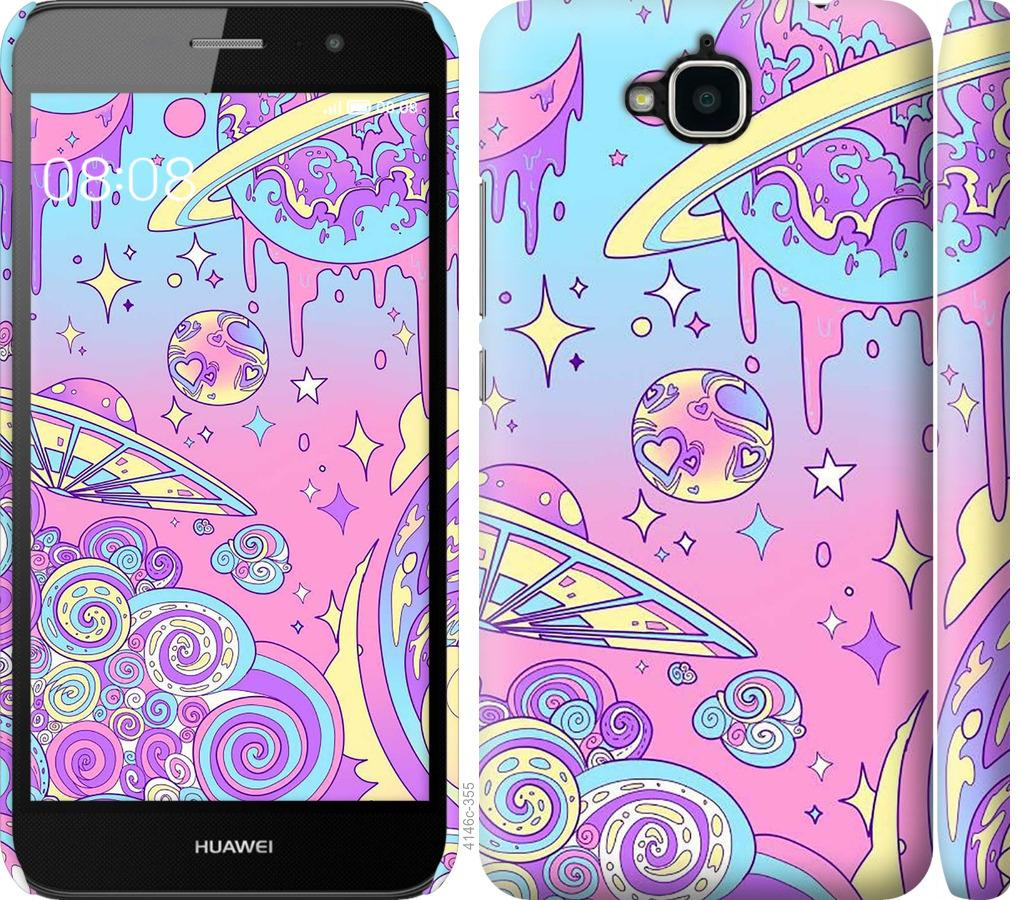 Чехол на Huawei Y6 Pro Розовая галактика