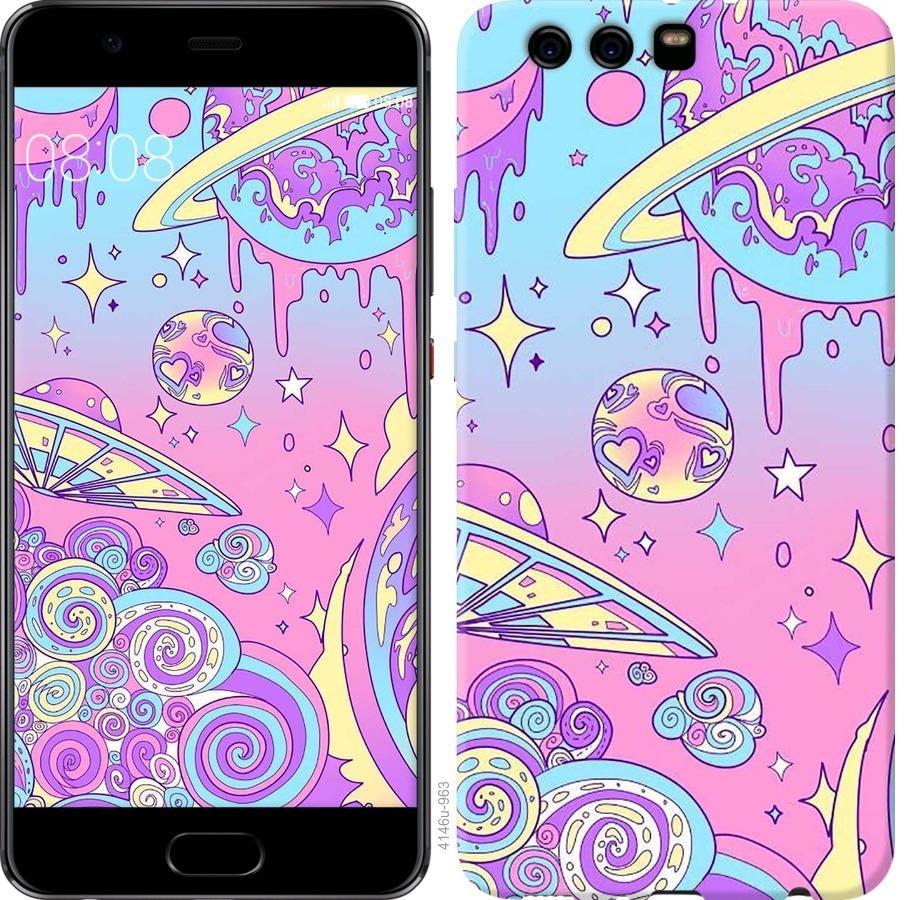 Чехол на Huawei P10 Plus Розовая галактика
