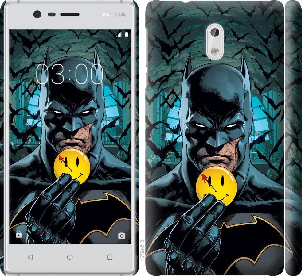 Чехол на Nokia 3 Бэтмен 2