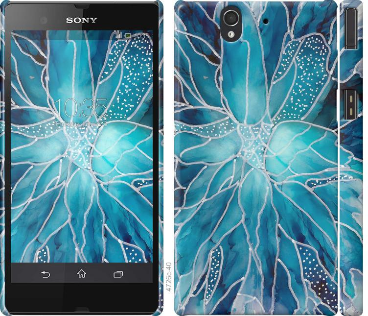 Чохол на Sony Xperia Z C6602 чорнило