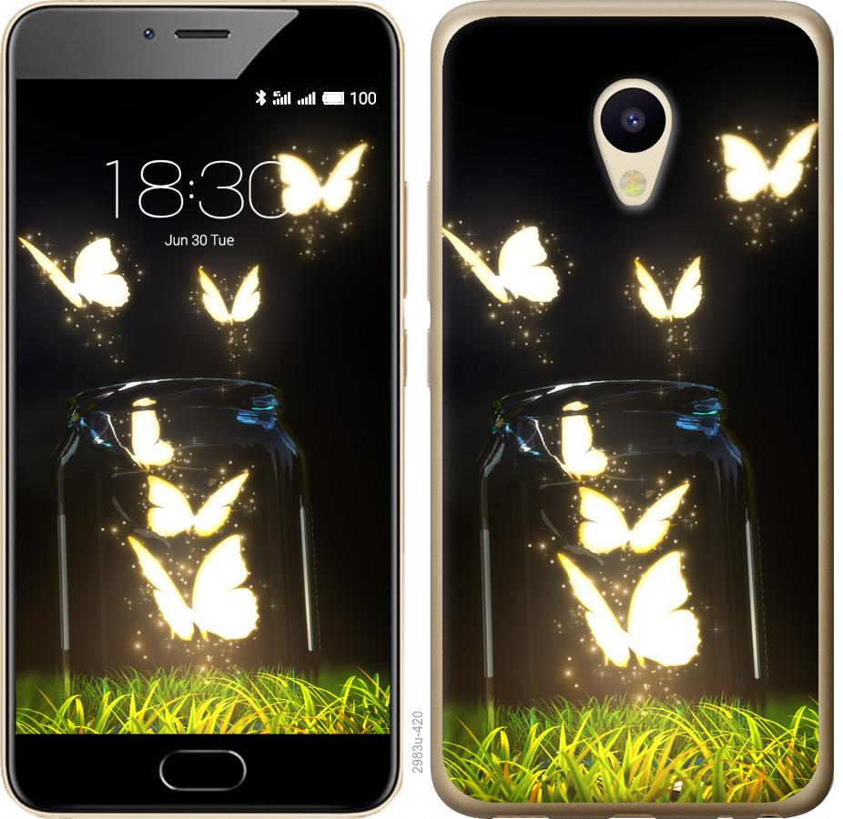 Чехол на Meizu M5 Бабочки