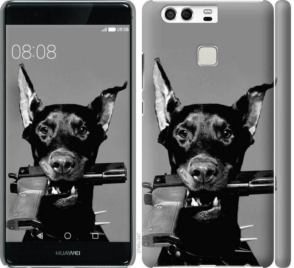 Чехол на Huawei P9 Доберман