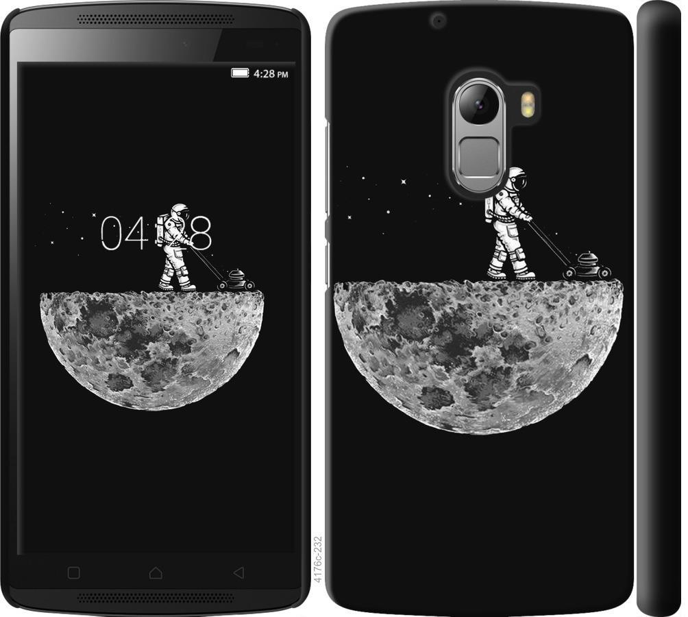 Чехол на Lenovo A7010 Moon in dark