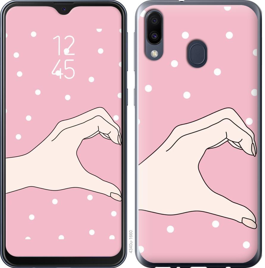 Чехол на Samsung Galaxy M30 Половинка сердца