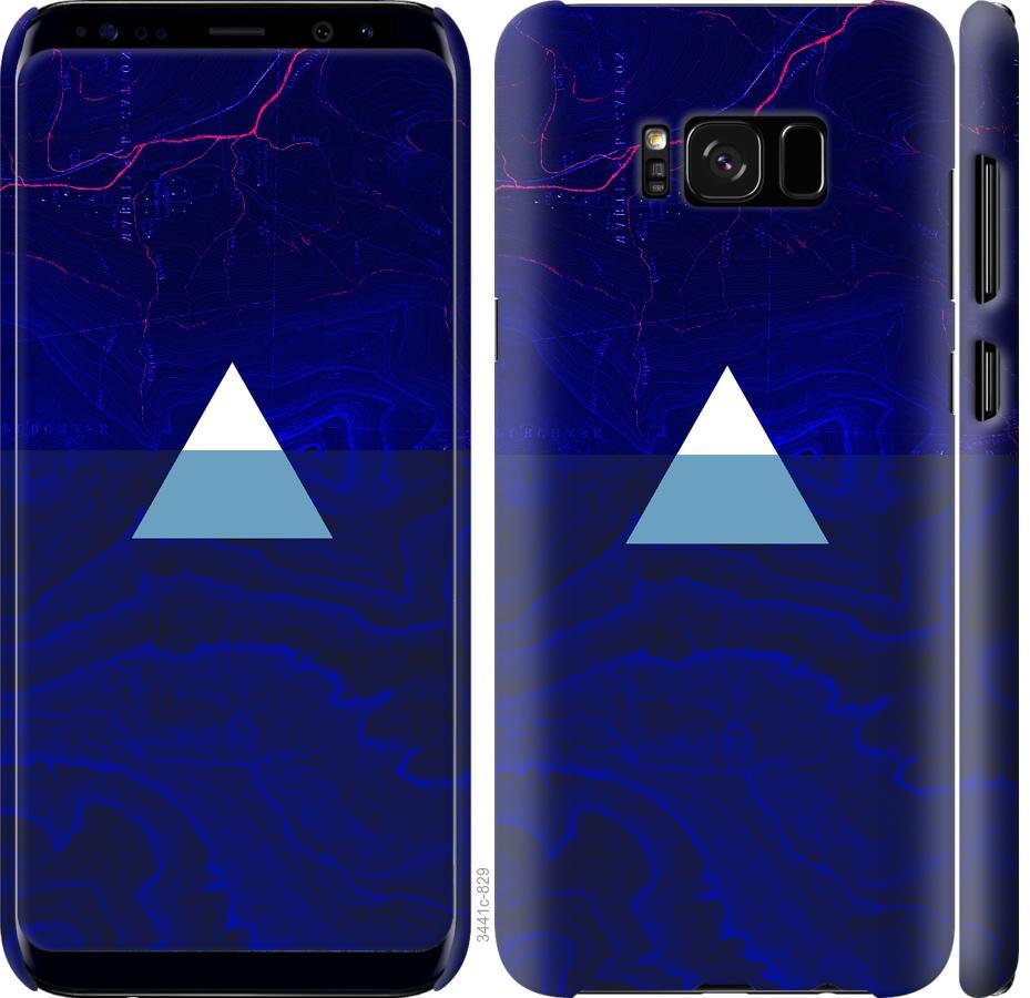 Чехол на Samsung Galaxy S8 Треугольник