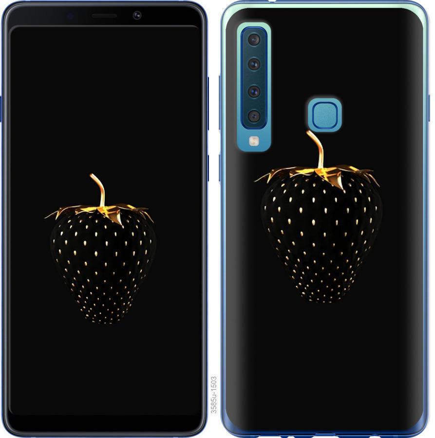 Чехол на Samsung Galaxy A9 (2018) Черная клубника