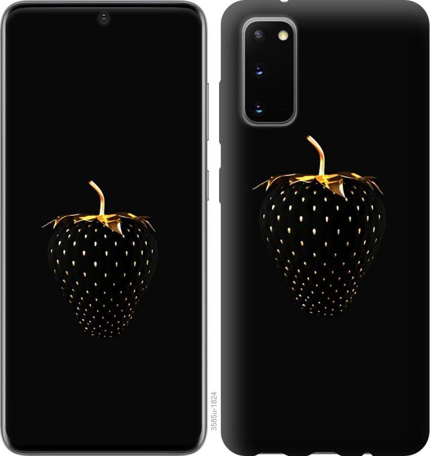 Чехол на Huawei Honor 30 Черная клубника
