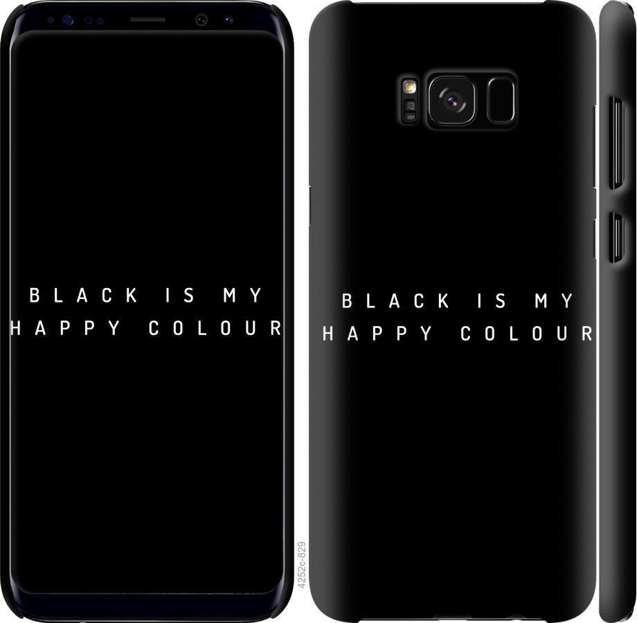 Чехол на Samsung Galaxy S8 Happy Color