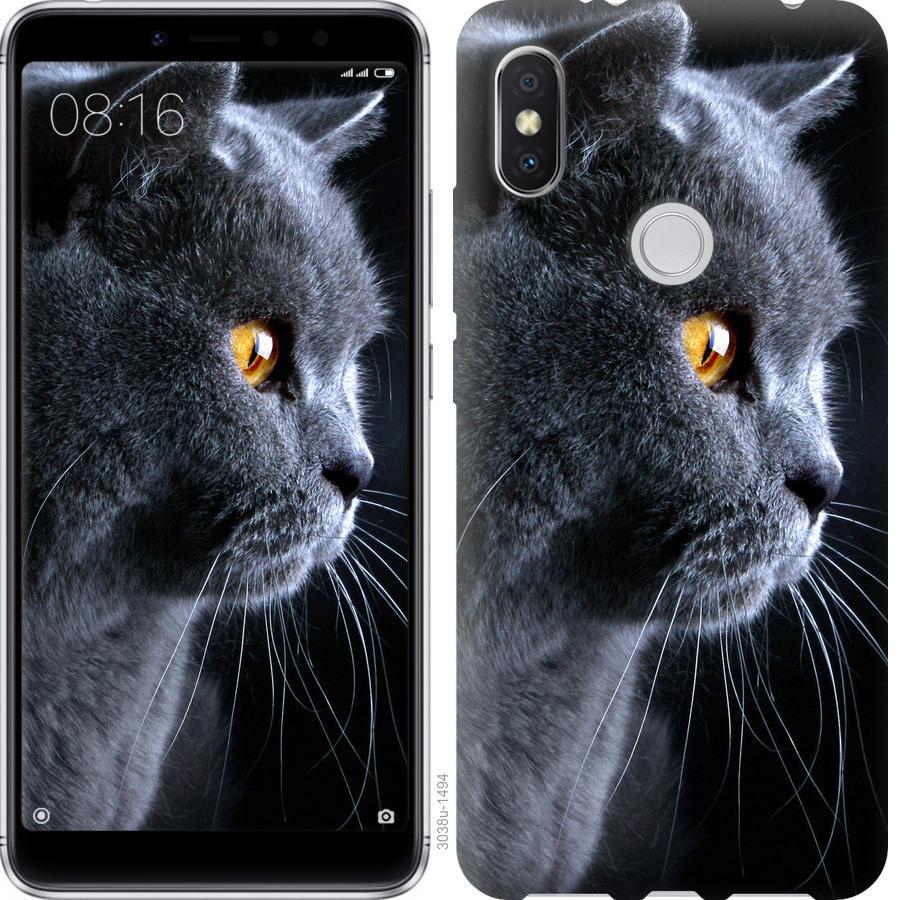 Чехол на Xiaomi Mi Mix 2s Красивый кот