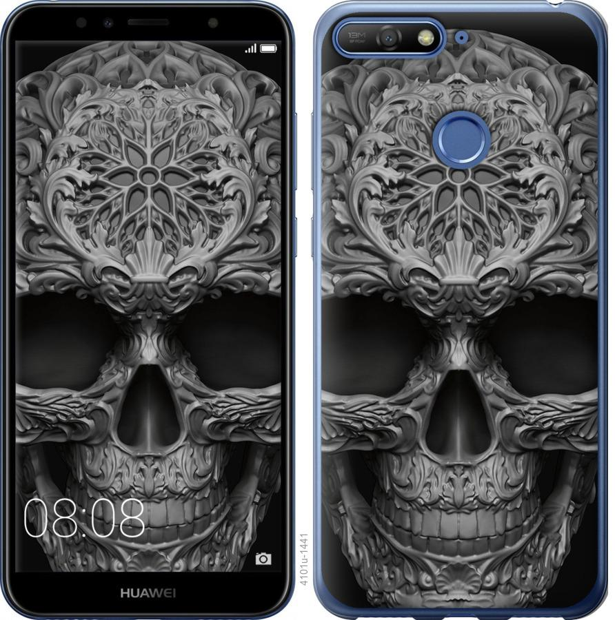 Чехол на Huawei Honor 7A Pro skull-ornament
