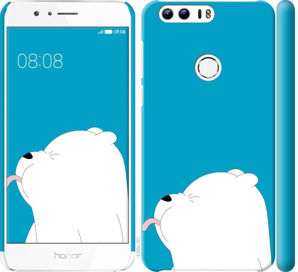 Чохол на Huawei Honor 8 Ведмідь 1
