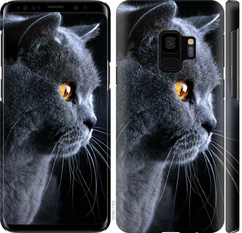 Чехол на Samsung Galaxy S9 Красивый кот