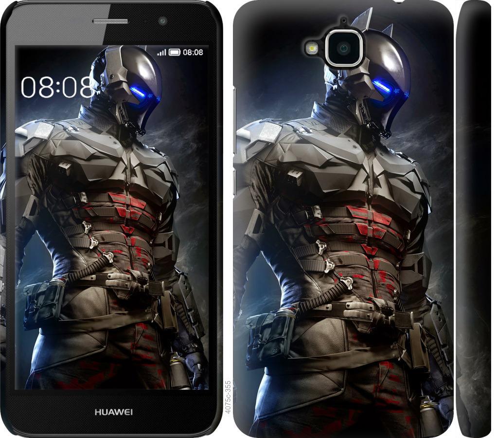 Чехол на Huawei Y6 Pro Рыцарь