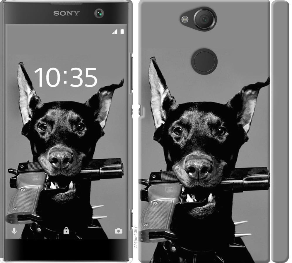 Чехол на Sony Xperia XA2 H4113 Доберман