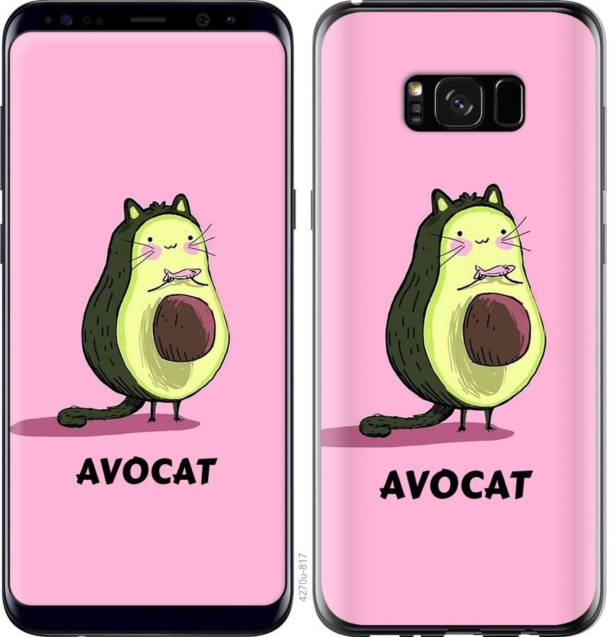Чехол на Samsung Galaxy S8 Plus Avocat
