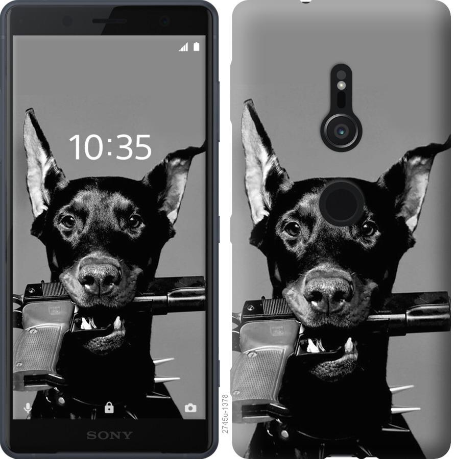 Чехол на Sony Xperia XZ2 H8266 Доберман