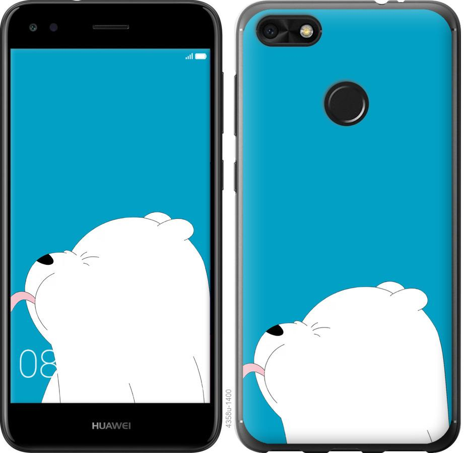 Чехол на Huawei Nova Lite 2017 Мишка 1